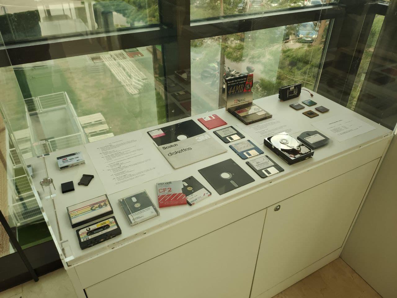 Museo Informática (Vista general)