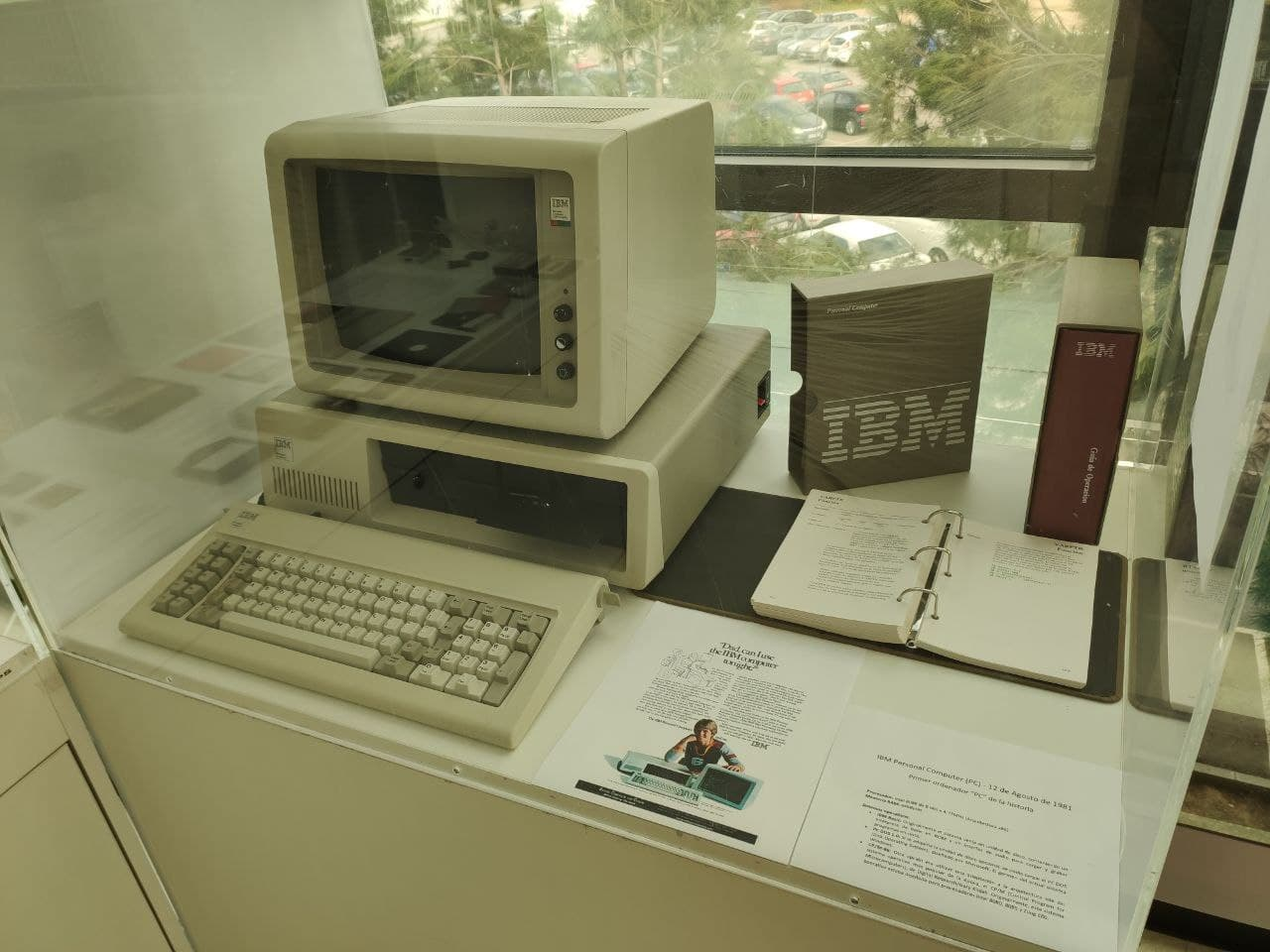 Museo Informática (IBM PC)