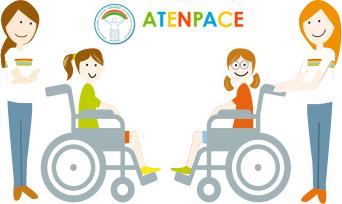 atenpace-logo